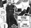 【ワンピース】トラファルガー・ローの強さや覇気、能力まとめ!