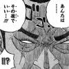 【ワンピース】藤虎はいい奴!かっこいい名言などまとめ!