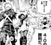 【ヒロアカ】209話ネタバレと感想!第5セット開幕